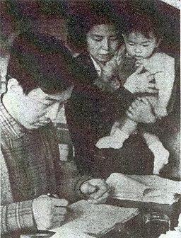 Yamamoto Shichihei