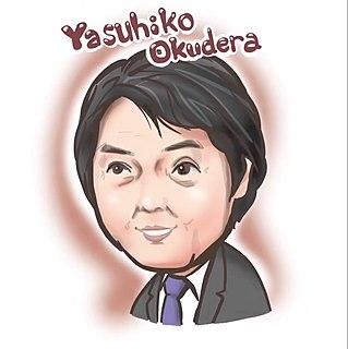 Yasuhiko Okudera Japanese footballer