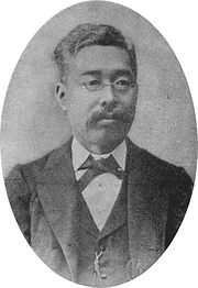 Yatabe Ryokichi, director of the Higher Normal School.jpg
