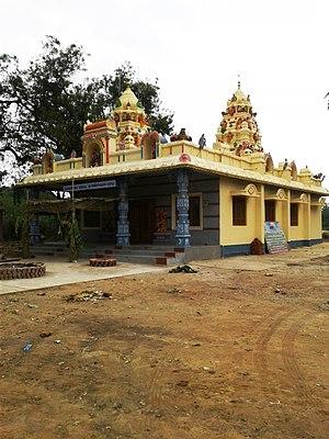 Yelandur - Image: Yelandur. Mariamma Temple