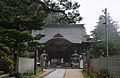 Yokomineji 07.JPG