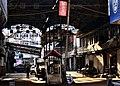 Yongjia, Wenzhou, Zhejiang, China - panoramio (4).jpg