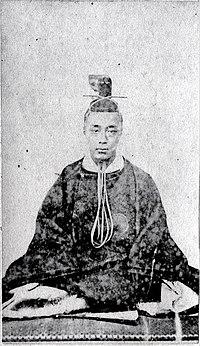 徳川慶喜 - ウィキペディアより引用