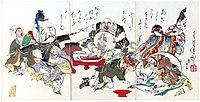 Yoshitoshi The Seven Lucky Gods.jpg