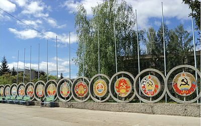Картинки по запросу Парад суверенитетов