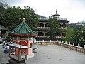 Yuen Yuen Institute.jpg