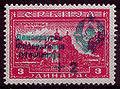 Yugoslavia3+2din1945.jpg