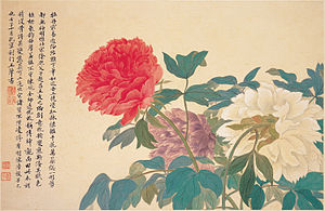 Peony - Portrait of a peony by Chinese artist Yun Shouping, 17th century