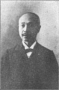 Yuzuru Kubota.jpg