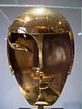 Zaragoza. Museo Pablo Serrano 01112014 134921 00089.jpg