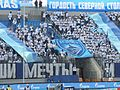 Zenit stadion - panoramio.jpg