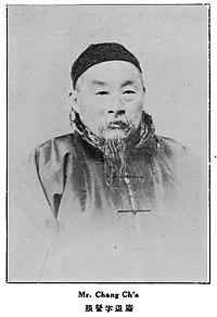 Zhang Cha.jpg