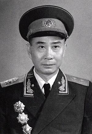Zhang Jingwu - Lieutenant General Zhang Jingwu