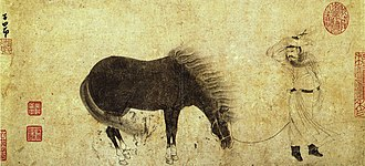 Bo Le - Drawing of Horse and Groom by Zhao Mengfu (1254-1322)