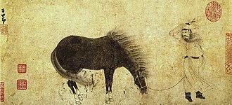 Zhao Mengfu - Image: Zhao Mengfu 1254 1322 A l'unisson (Tiaoliang tu) Peinture, encre sur papier feuille d'album 22,7x 49cm