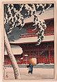 Zojoji Temple in Shiba (5758874625).jpg