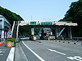 Zuyo-shindo-toll-gate 20080730.jpg