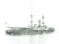 """HMS Renown"", Halifax, Nova Scotia, 1898.png"