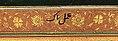 """""""Shah Jahan on Horseback"""", Folio from the Shah Jahan Album MET Guy 3 InscriptionR1 89I.jpg"""