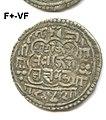 'Black' Tangka - Tibet (Nepalese Mints) - Scott Semans 26.jpg