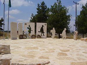Qaqun - Image: ' War Memorial in Qaqun, Israel(1)