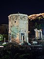 Πύργος Αέρηδων 4195.jpg