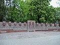 Алея Героїв Радянського Союзу (Кременчук) (центр).jpg
