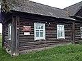 Библиотека деревни Первухино - panoramio.jpg