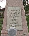 Братская могила красногвардейцев, расстрелянных белогвардейцами. Мемориальная надпись.jpg