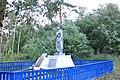 Братська могила радянських воїнів 002.jpg