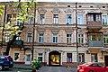 Будинок прибутковий, в якому жив Л. Славін.jpg