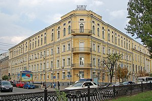 National Pedagogical Dragomanov University - Main building