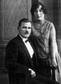Волегов И.К. с супругой.png
