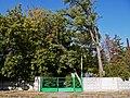 Вхід до ботанічного саду в Черкасах P1090848.JPG