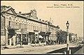 Вятка. Сибирский торговый банк. Почтовая открытка 12.jpg
