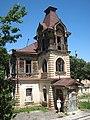 Дом, где родился (?) А.И. Солженицын (3).jpg