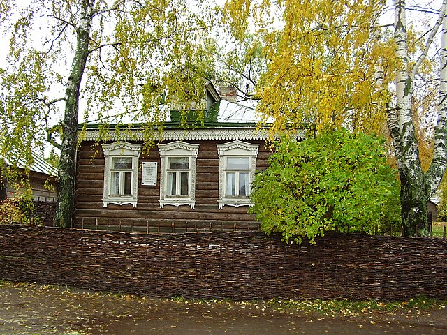 Дом, где родился С.А.Есенин. Константиново