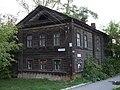 Дом причта Успенской церкви в Екатеринбурге.JPG