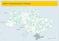 Дороги територіального значення України.jpg