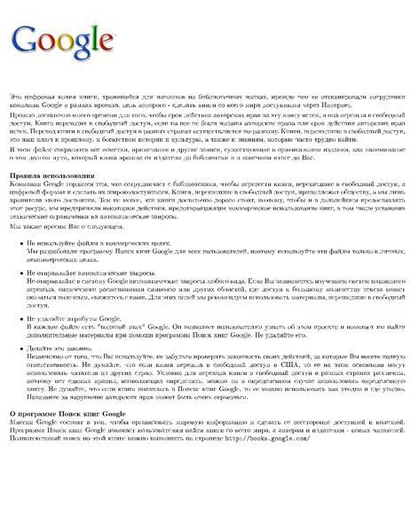 File:Записки историко-филологического факультета Имперского С.-Петербургского университета Том 62 1901.pdf