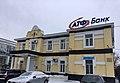 Здание бывшего завода химволокна (Костанай).jpg