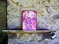 Икона кај чешмата во Марковиот манастир.jpg