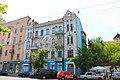 Київ, Садиба міська, Саксаганського вул. 57.jpg