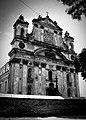 Колегіальний костел Святої Трійці.jpg