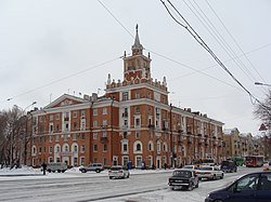 Skyline of Komsomolsk-on-Amur
