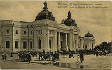 Курский Вокзал2.jpg