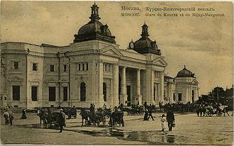 Moscow Kursky railway station - Image: Курский Вокзал2