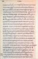 Кюстендилско четвероевангелие 5.png
