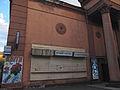 Кінотеатр Леніна 03.JPG