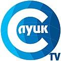 Логотип Слуцк ТВ.jpg